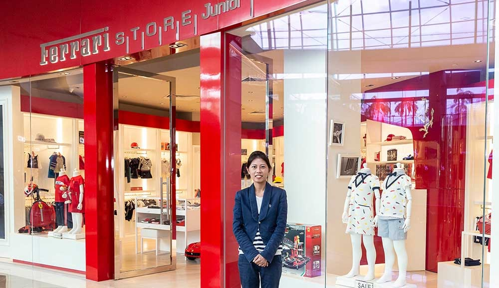 法拉利童裝店 (Ferrari Store Junior)