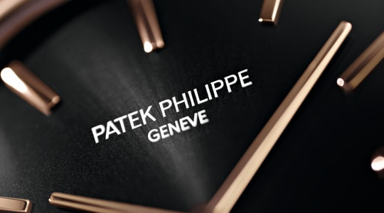 Patek Philippe at Marina Bay Sands